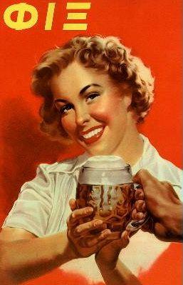 ΦΙΞ - Vintage Greek ads - Παλιες ελληνικες διαφημισεις