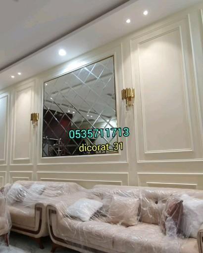 ديكور صالة استقبال ديكور فوم برايز فوم ديكورات ديكورات مرايا ديكور مجالس رجال Video In 2021 Luxurious Bedrooms Wall Trim Decor