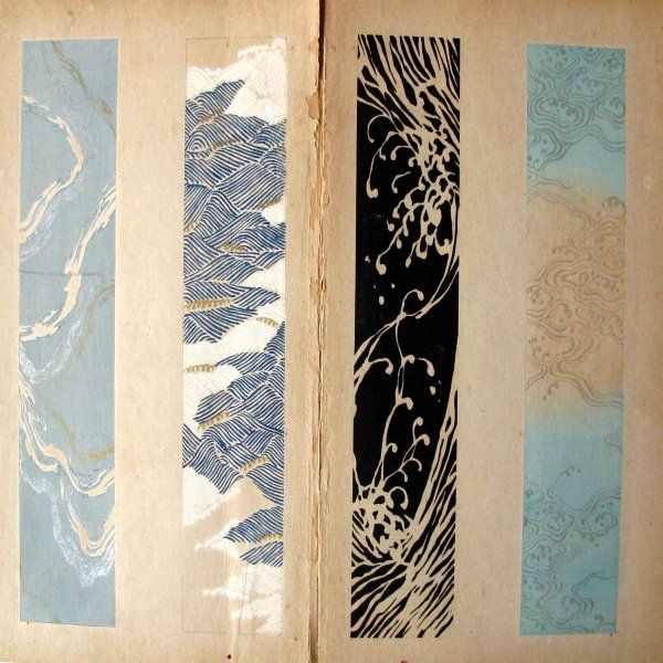 Large Japanese Woodblock Print Book Of Water 60 Pattern Japanese Woodblock Printing Japanese Woodcut Water Art