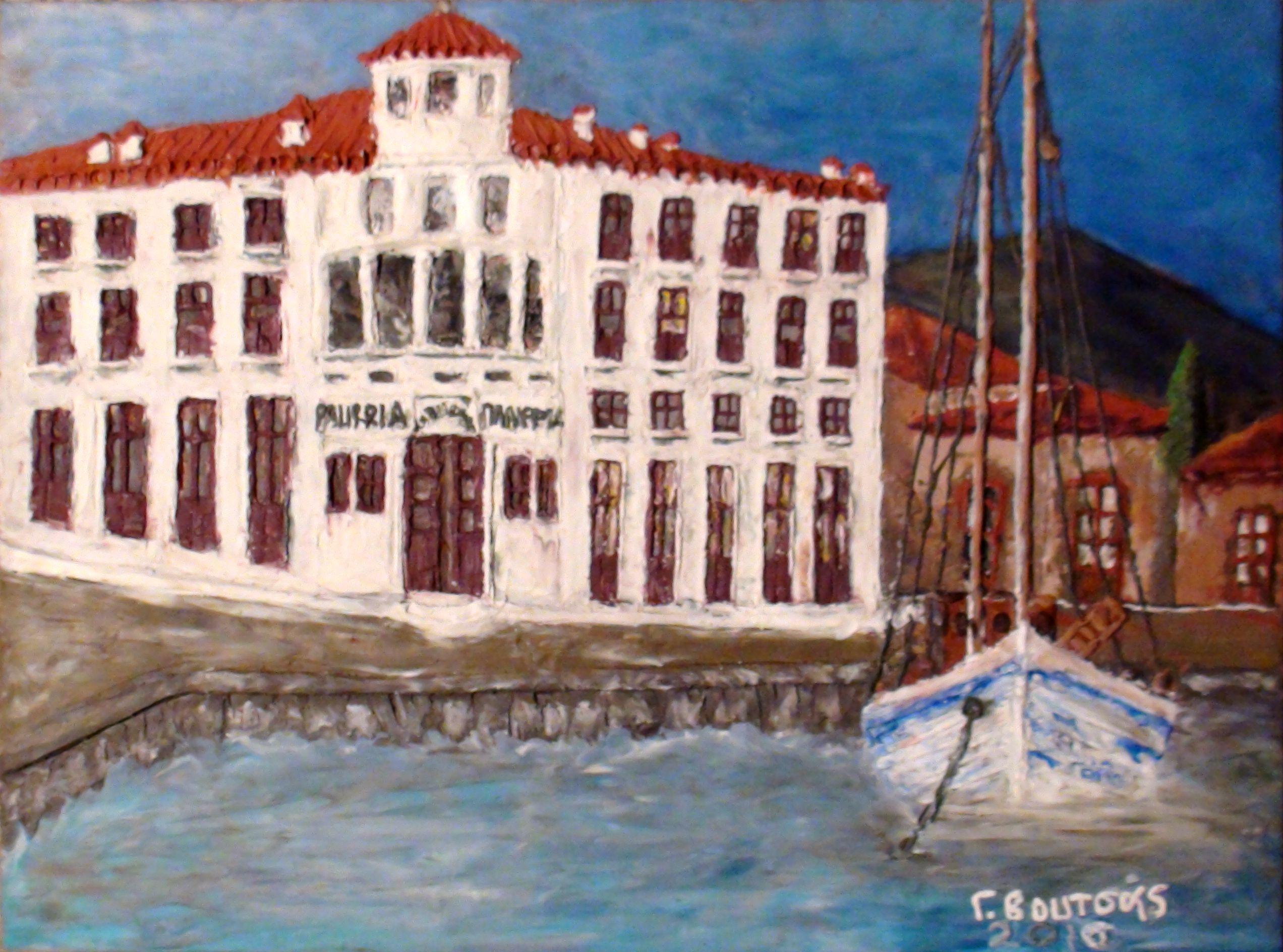 "Plasticine Art - Hotel "" Paliria "" Chalkis Greece (It has demolished the period of junta (late 60's)"