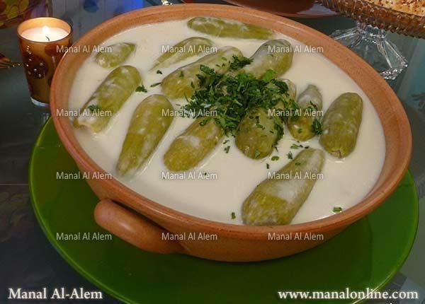 palestinian culture and food pinterest iranian iranian foodcooking videosarabic forumfinder Choice Image
