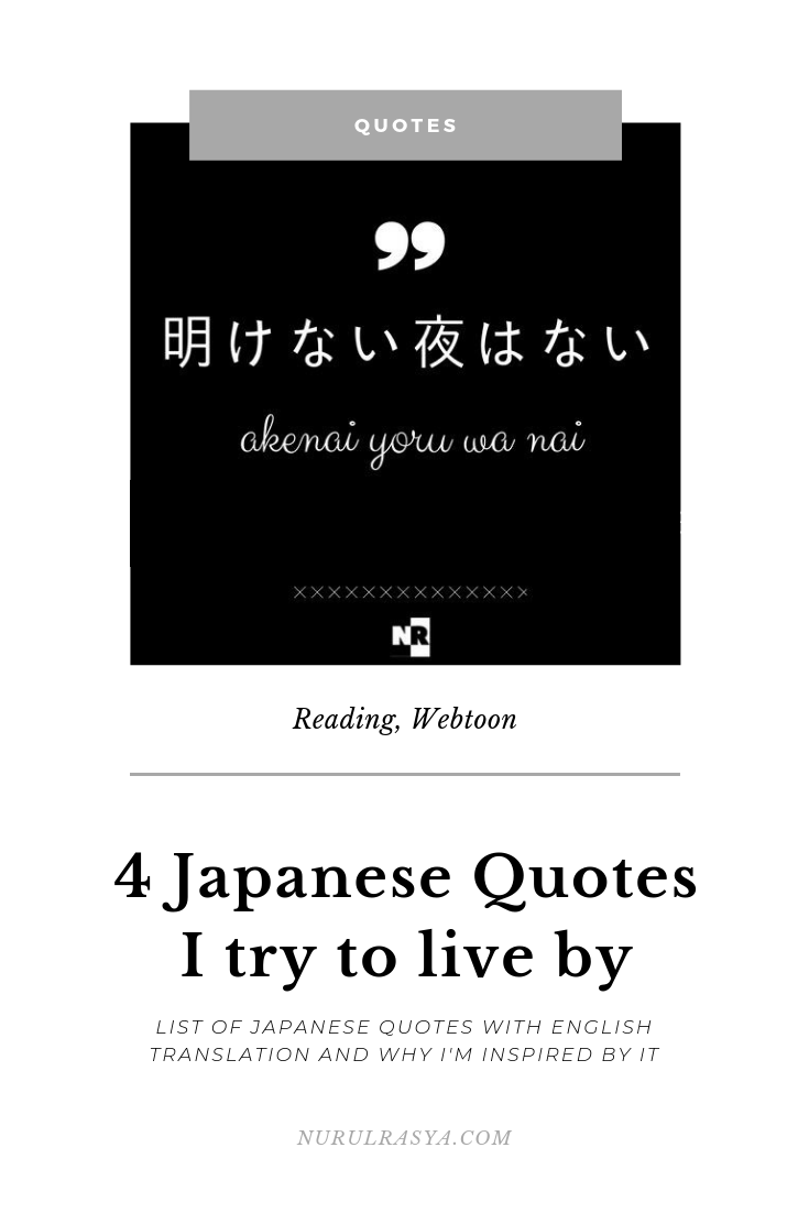 Quotes I Try To Live By Japanese Quotes With English Translation Japanese Quotes Japanese Love Quotes Love Me Quotes
