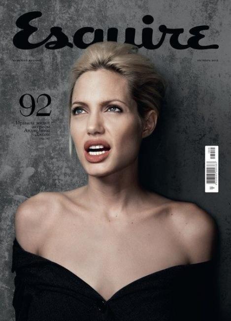 Esquire Russia Gelina Jolie Angelina Jolie Angelina Jolie