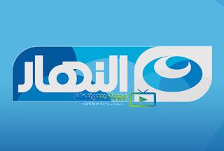 قناة النهار بث مباشر Channel News Channels Live Streaming