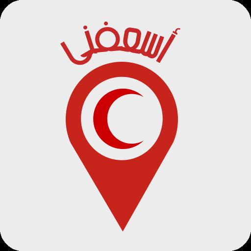تحميل برنامج اسعفني 8211 الهلال الأحمر السعودي Pinterest Logo Tech Company Logos Company Logo