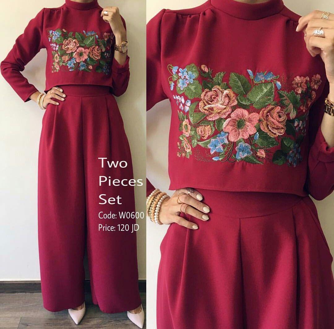 Pinterest Muskazjahan 3 Muslimah Fashion Outfits Islamic Fashion Muslim Fashion