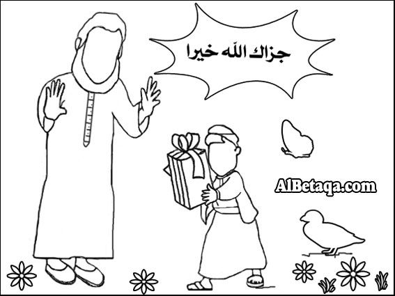 سلسة التلوين للطفل المسلم Alphabet Worksheets Preschool Islamic Kids Activities Islam For Kids