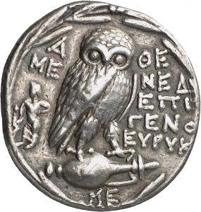 Tetradracma - argento - Atene, Attica (135-134 a.C.) - civetta seduta sopra un'anfora, piccolo Asklepios in piedi a sn. - Münzkabinett Berlin