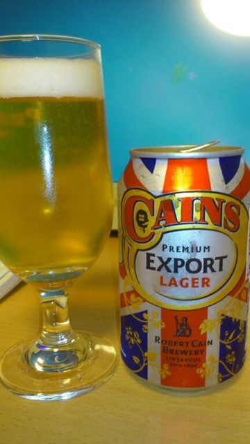 CAINS Lager from Liverpool