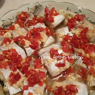 芊如廚房: 剁椒帶魚 (Chop Bell Pepper Hairtail Fish - DuoJiao Sau...