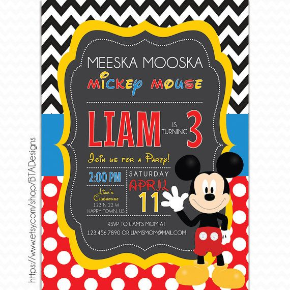 Digital Printable Mickey Mouse Clubhouse Birthday Party Invitation
