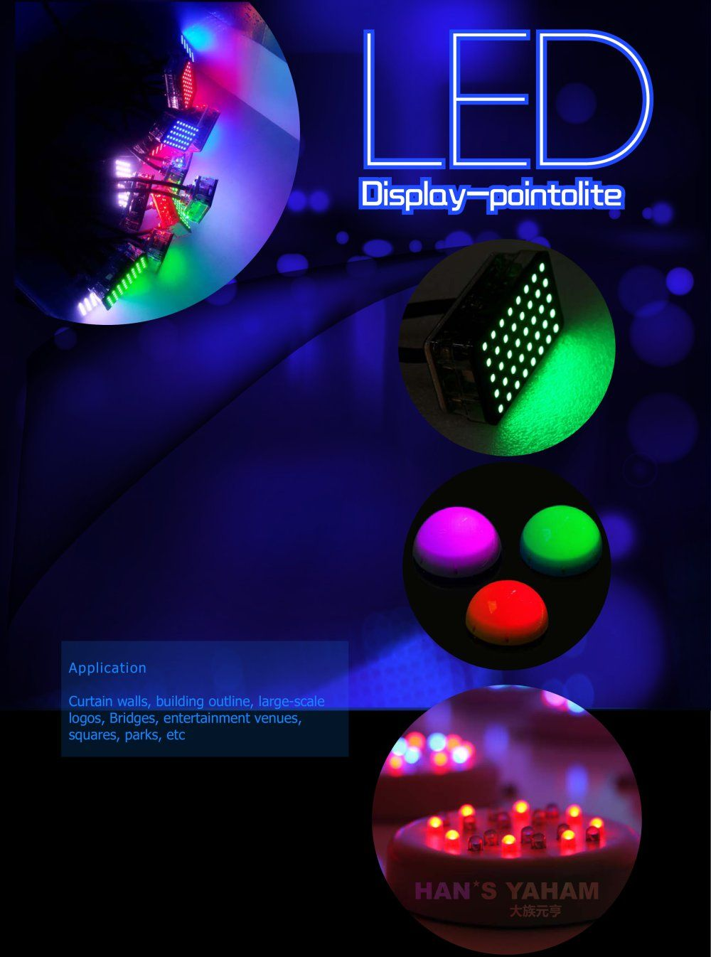 yaham-led-display-pointolite-series-catalogue | Philips Lighting
