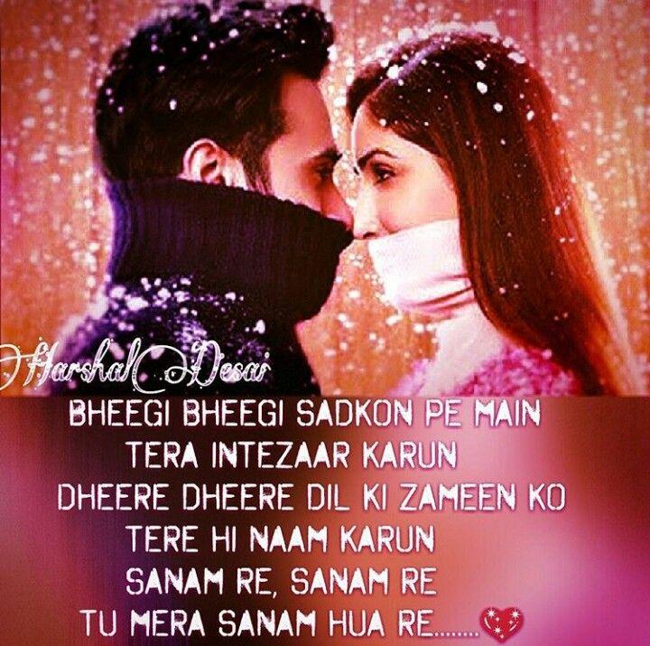 Sanam re . | My _fav_ songs | Romantic song lyrics, Love