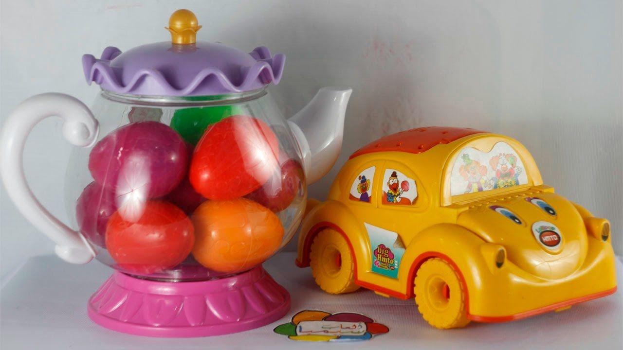 لعبة بيض المفاجات الكبير 12 بيضة مفاجآت كندر جوى سبرايز العاب الاطفال للاولاد والبنات Tea Pots Tableware Kitchen Appliances