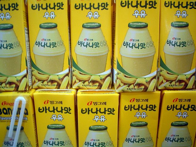 Banana Milk Banana Milk Banana Milk Korean Creative Snacks