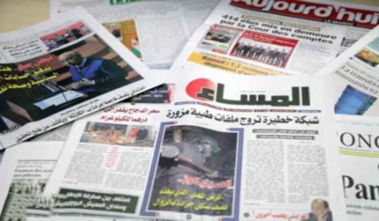 اليوم العالمي لحرية الصحافة مناسبة لإبراز الدور الهام الذي يضطلع به الإعلام في محاربة جائحة كورونا World Press Freedom Day Occasion
