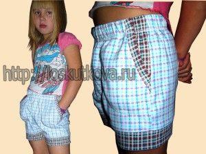 Как легко сшить шорты своими руками для девочки из трикотажа.Обработка карманов быстро и просто.