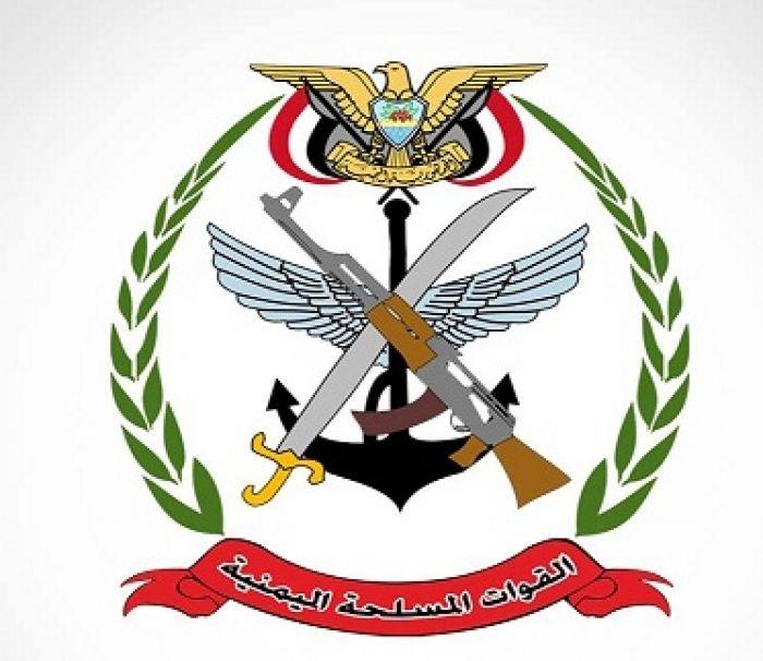 اليمن أنبأ عن تعيين قائد عسكري جديد للمنطقة الثالثة خلفا للشهيد الشدادي Media Center Peace Symbol Clock