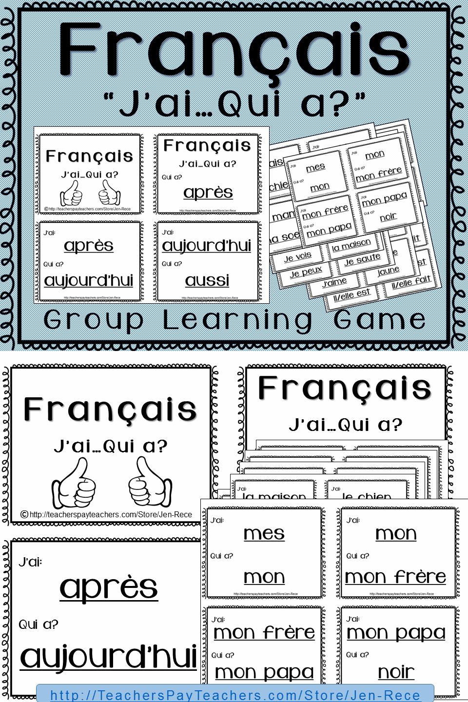 French group card game with *63* high frequency french words!! Great for both small and large group instruction time.