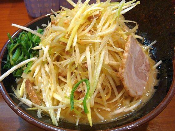 ネギラーメン 町田商店 東京都町田市 料理 美味しいラーメン