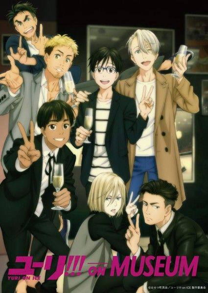 Event Report: Yuri!!! on ICE Museum in Shibuya Tower Records