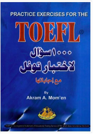 تحميل كتاب يحتوي على 1000 سؤال لإختبار توفل مع إجاباتها Pdf Snack Recipes Snacks Toefl