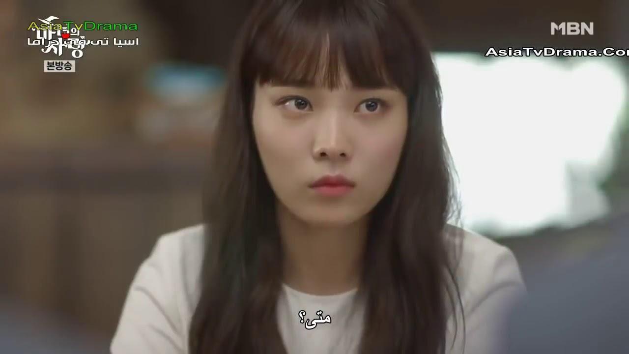 المسلسل الكوري حب الساحرة Witch S Love الحلقة 2 مترجمة