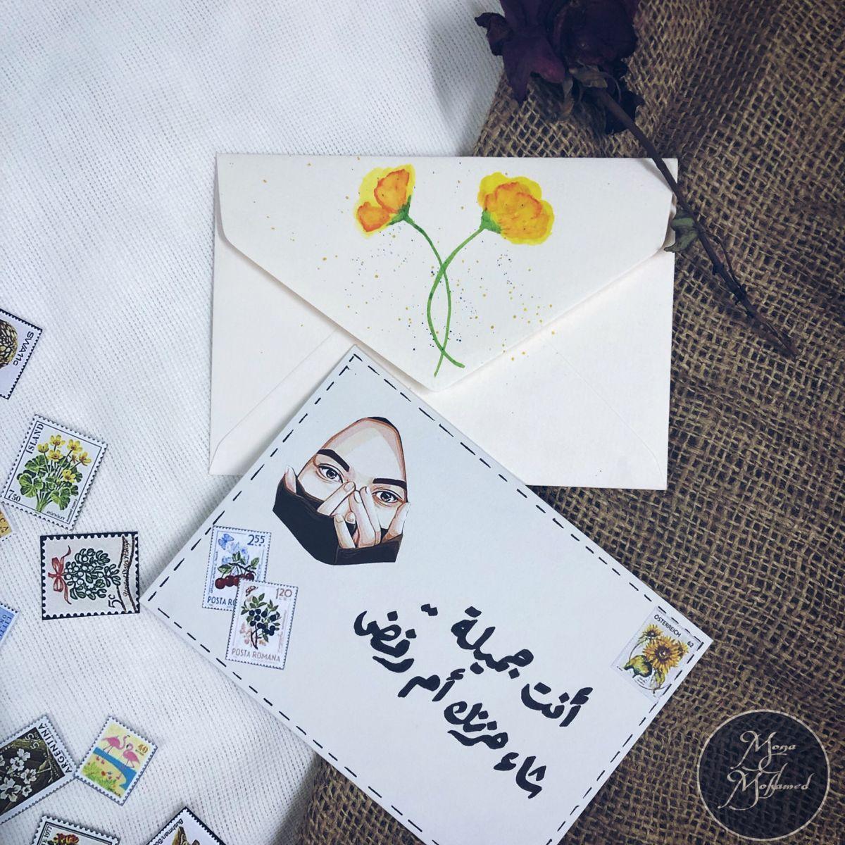 أنت جميلة Mail Art Envelopes Envelope Art Letter A Crafts