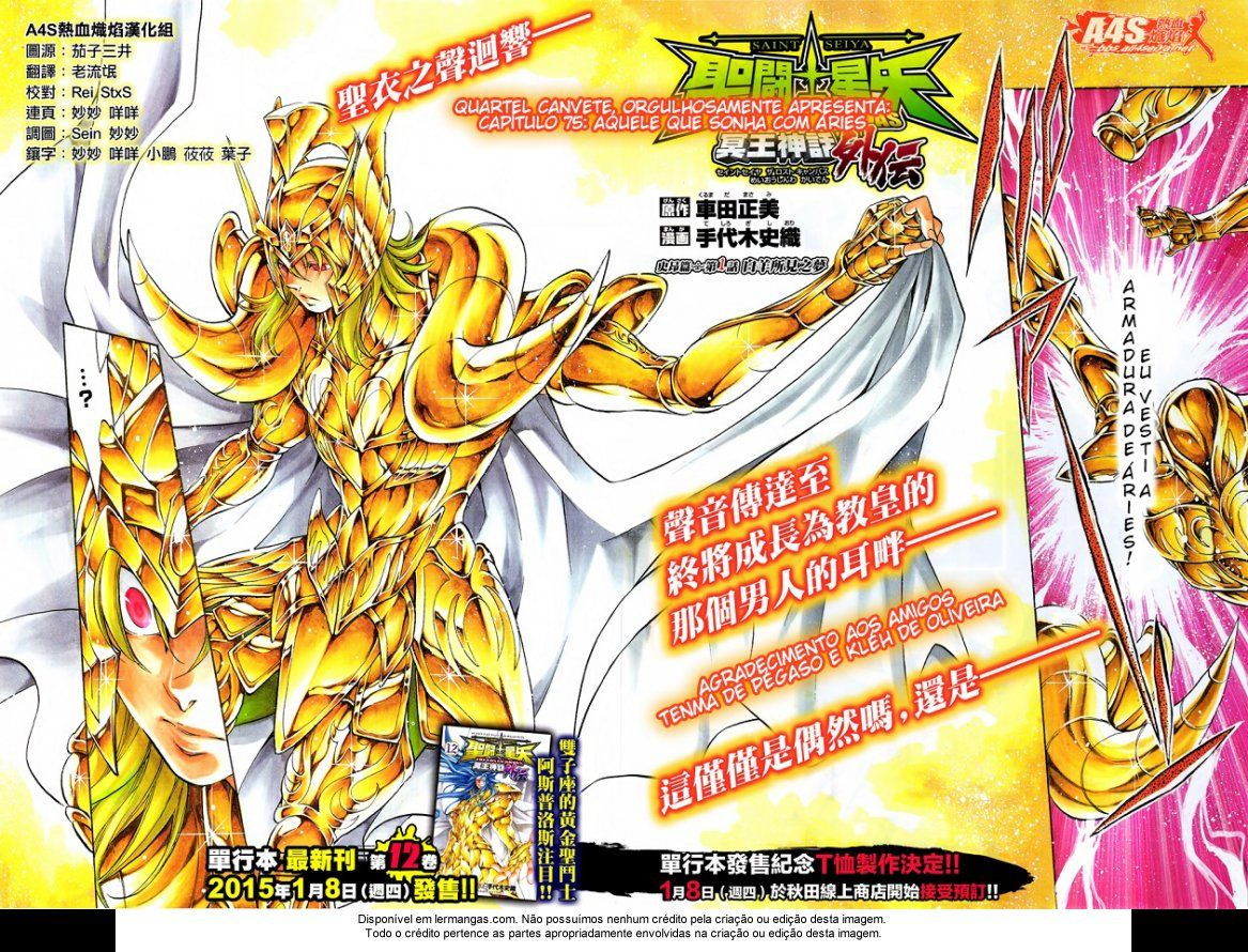 Saint Seiya The Lost Canvas Gaiden Capitulo 75 Online Ler