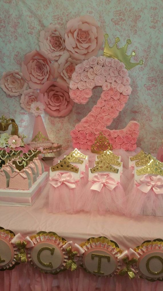 Pink and gold party ,Princess Party Favor, Crown Treat Bags