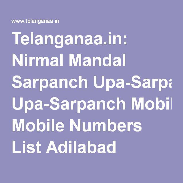 Telanganaa in: Nirmal Mandal Sarpanch Upa-Sarpanch Mobile Numbers