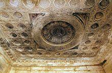 Palmira – Wikipédia, a enciclopédia livre