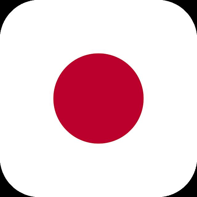 Download Flag Japan Svg Eps Png Psd Ai Vector Color Free Japan Logo Flag Svg Eps Psd Ai Vector Color Free Art Vectors Japan Flag Japan Icon Vector