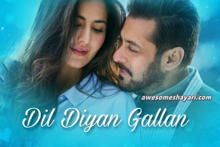 Dil Diyan Gallan Bollywood Music Videos Best Video Song Bollywood Music