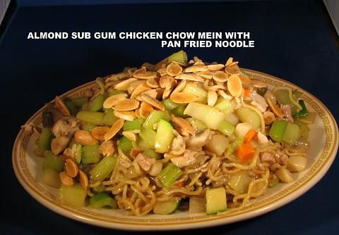 House Of Kee Puyallup Chicken Chow Mein Chow Mein Pan Fried Noodles