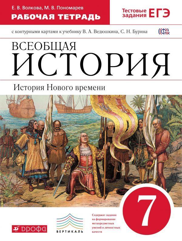 Гдз русскому языку 7 класс ашурова