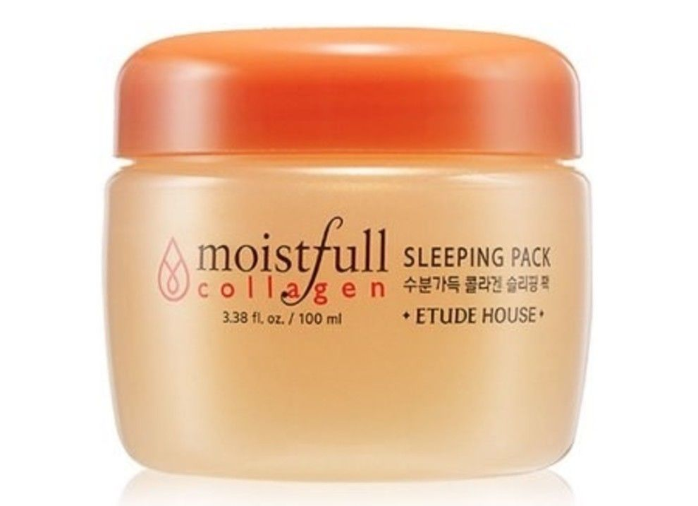 27 Of The Best Korean Beauty Products You Can Get At Walmart Etude House Moistfull Collagen Moistfull Collagen Etude House