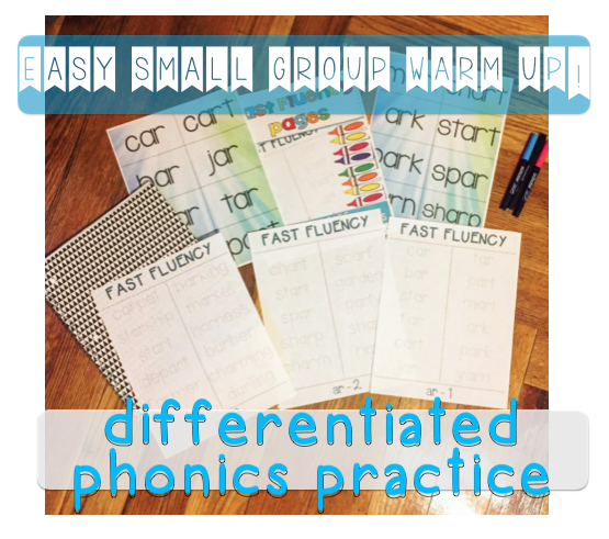 get -ar for ONE dollar here : https://www.teacherspayteachers.com/Product/Fast-Fluency-ar-3045461  AY & AI also in store - teachingwiththegibsongirls