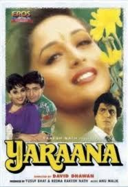 Http Www Songspklover Pw 2014 04 Yaarana 1995 Mp3 Songs Download Free Html Songs Mp3 Song Latest Entertainment News