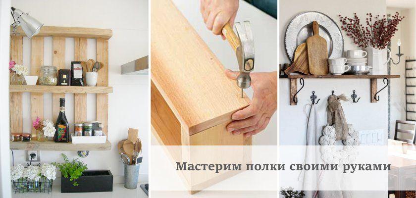 Бутылочница из дерева своими руками фото