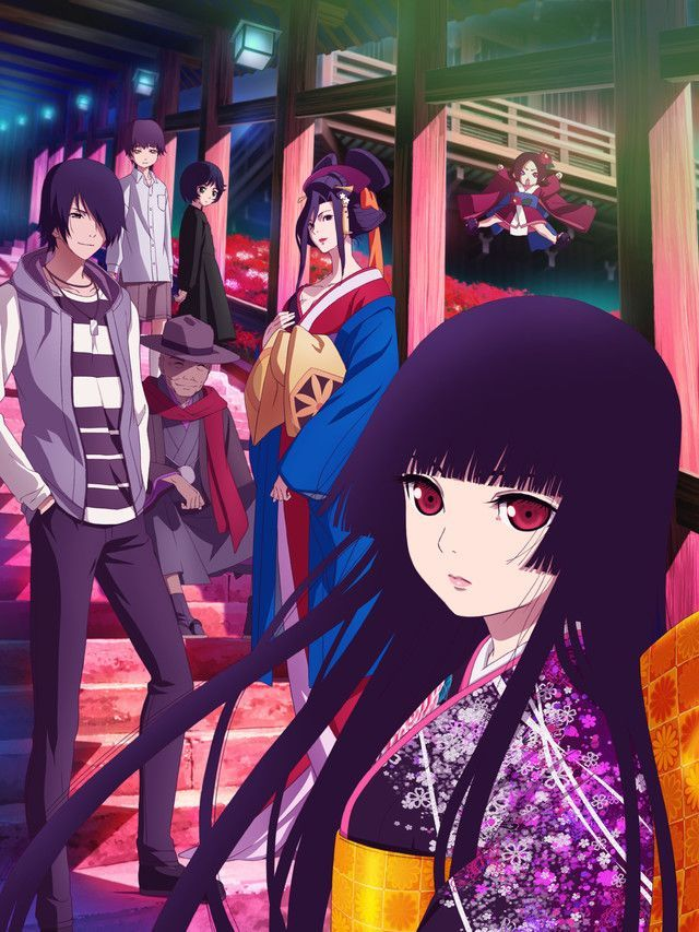 Pin by 春秀 弓 on Gintama Anime lock screen, Anime, Anime