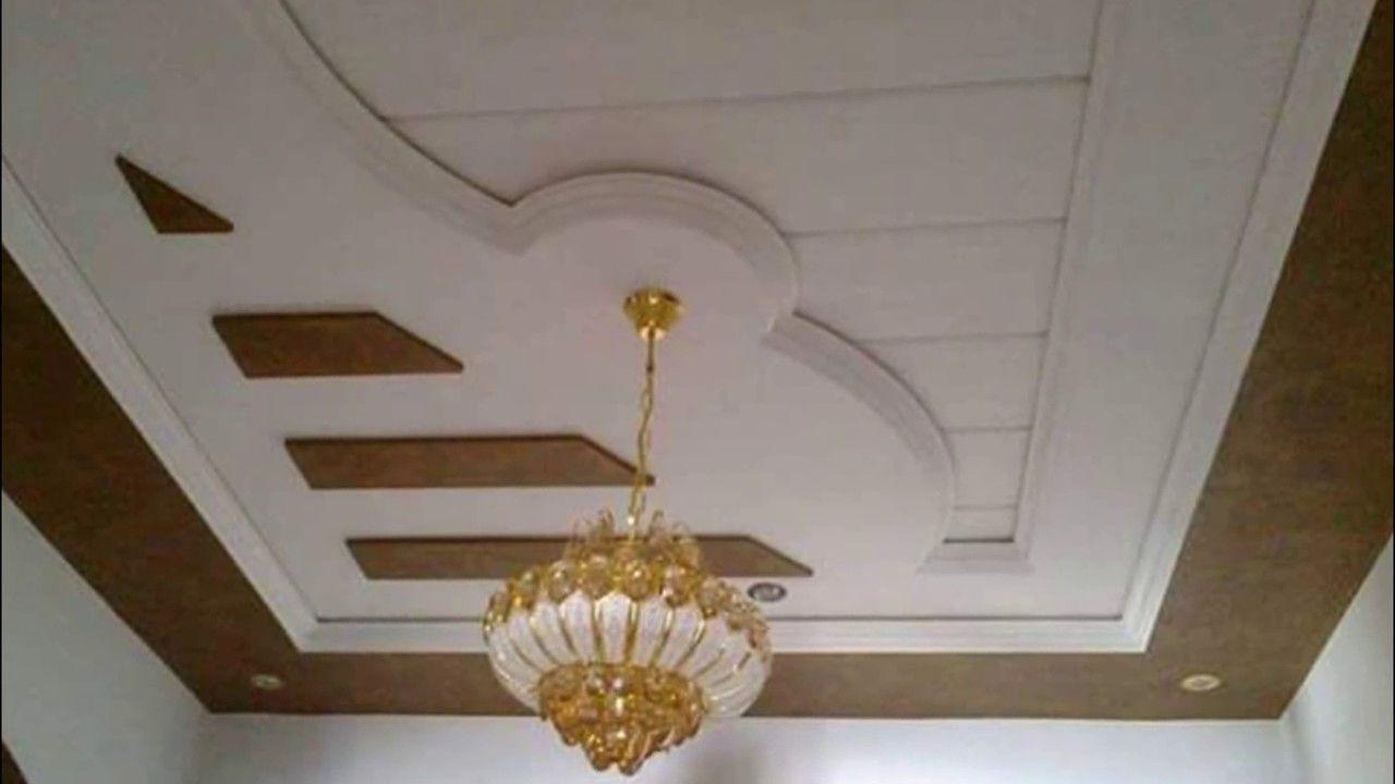 55fcb06e9 نتيجة بحث الصور عن الجديد في اسقف جبس   Home   Ceiling lights ...