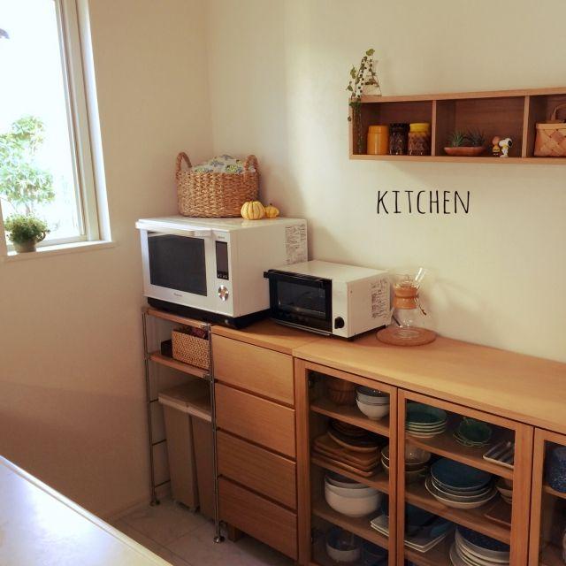 無印良品のおすすめ収納家具特集 インテリア実例まとめ Folk 無印 キッチン キッチンアイデア 無印キッチン収納