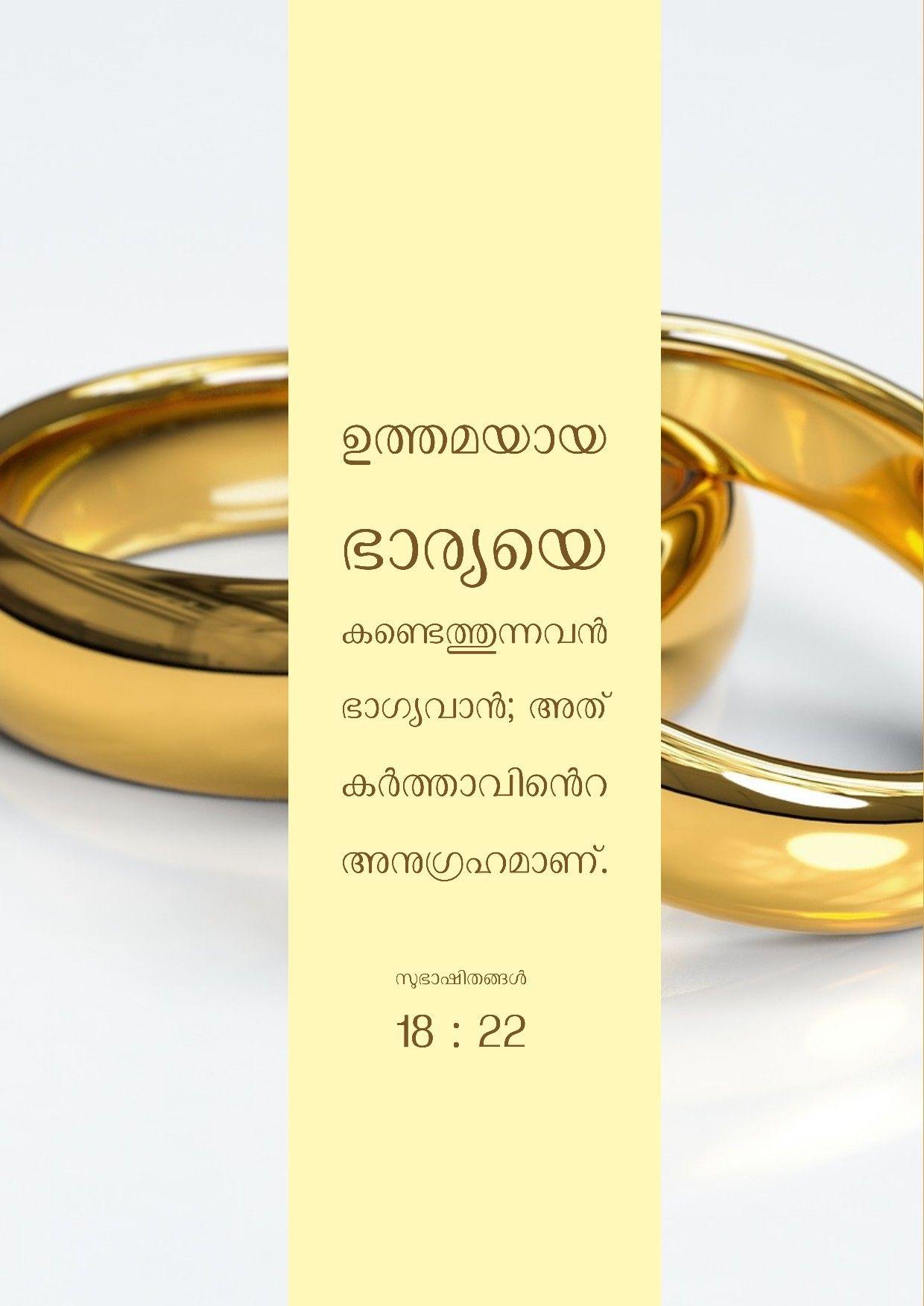 Pin by jubi MecH on Feelings in 2020 Engagement rings