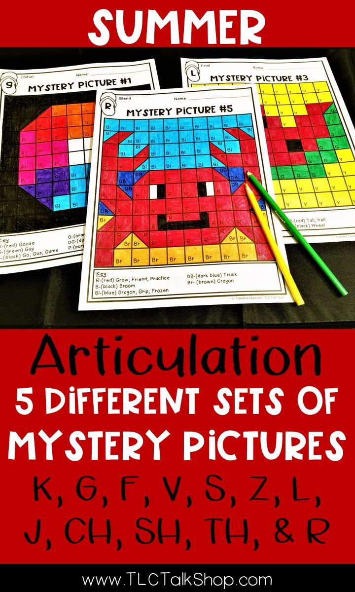 Summer: Articulation Mystery Pictures | Speech therapy, Therapy ...