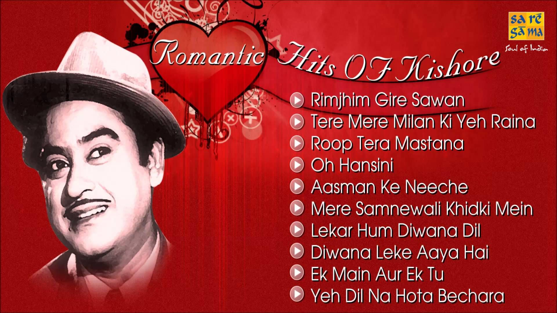 Romantic Hits OF Kishore Kumar Jukebox [Audio Songs
