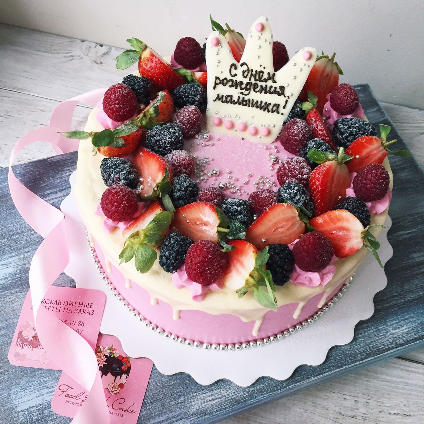 фотография торта с днем рождения ручной работы коллекциях своего бренда