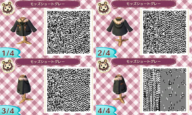 Qr Qr Codes Animal Crossing Animal Crossing Qr Qr Codes Animals