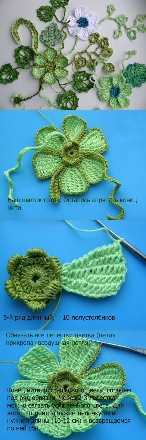 Galina - Ayşegül Ekiz #irishcrochetflowers