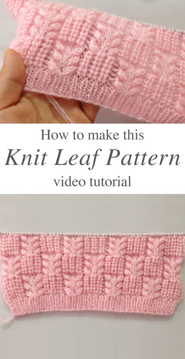 Knit Leaf Pattern You Could Learn Easily | CrochetBeja